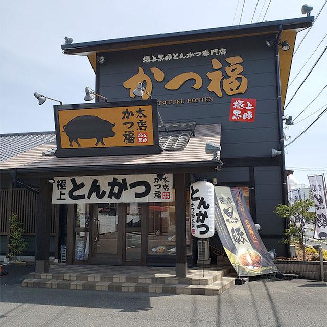 access_katsuhuku