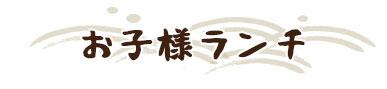 katsufuku_m11