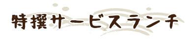 katsufuku_m12