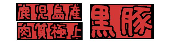 katufuku_middle_midasi1