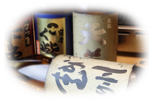 kin_enkai_drink