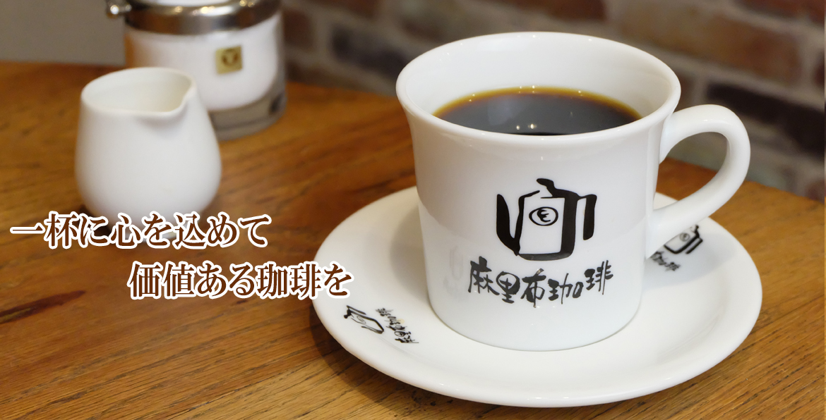 marifu-coffee_top03_2