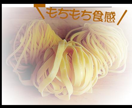mochimochi_03