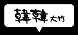 btn_kankan