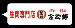 btn_kinjiro
