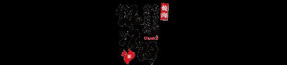 logo-ginjieo
