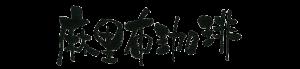 logo-marifu