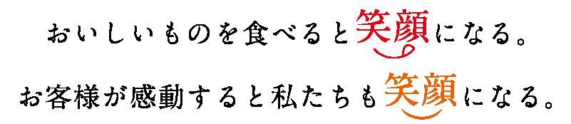 rinen-title02