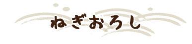 katsufuku_m03