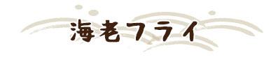katsufuku_m05