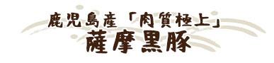 katsufuku_m06