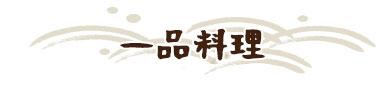 katsufuku_m08