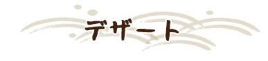 katsufuku_m09